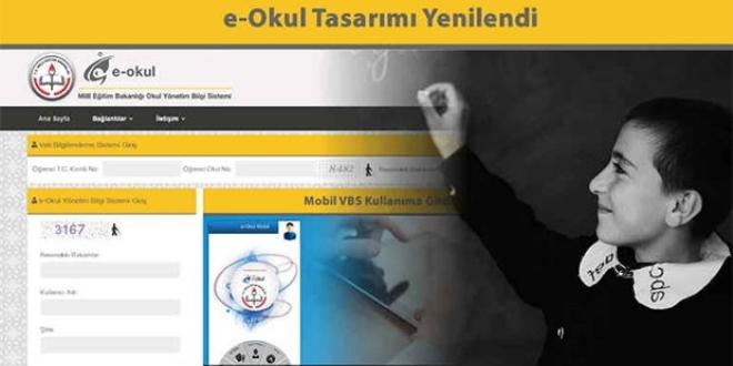 E-okul Yönetim Sistemi