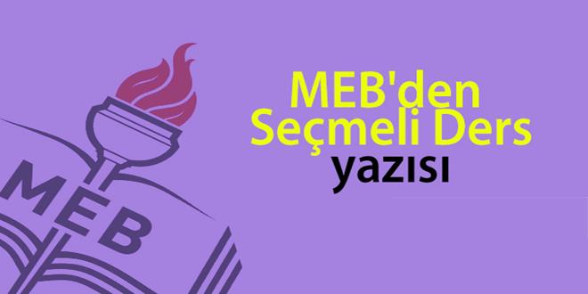 MEB'den seçmeli ders konusunda resmi yazı