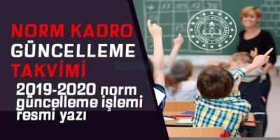 2019-2020 eğitim öğretim yılı norm kadro güncelleme işlemi başlıyor