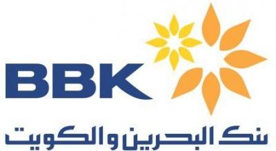 -BANK OF BAHRAİN AND KUWAİT TÜRKİYE'DE