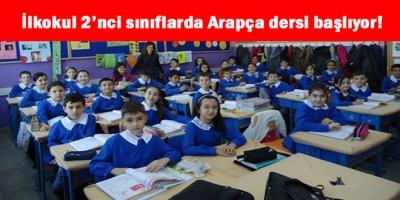 İlkokul 2'nci sınıflarda Arapça dersi başlıyor!