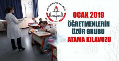 Ocak 2019 öğretmenlerin özür grubu atama kılavuzu ve takvimi yayınlandı