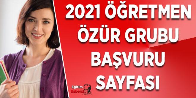 2021 ÖĞRETMEN ÖZÜR GRUBU BAŞVURU SAYFASI