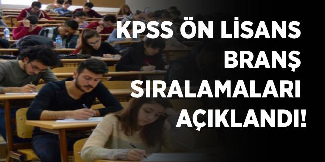 KPSS Ön Lisans branş sıralamaları açıklandı!
